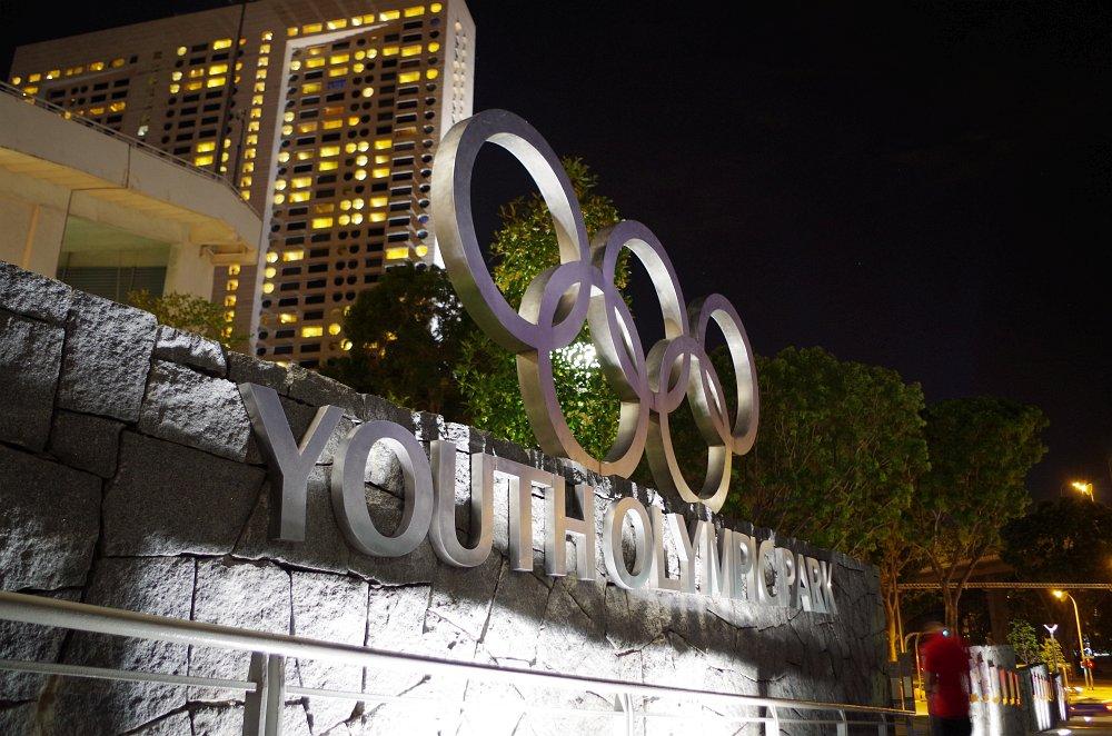 YouthOlympicPark