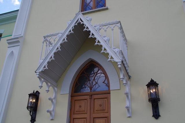 Tallinn Alternativ66